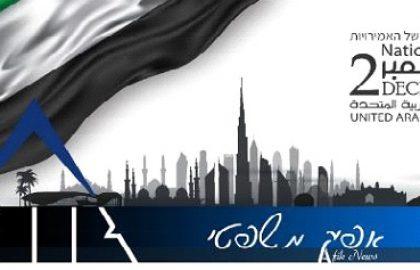אפיק משפטי 323 02.12.2020 323 Afik News